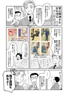 20171110_02.jpg