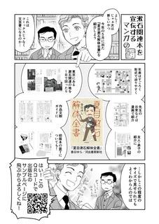 20171110_03.jpg